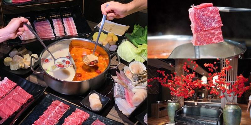 桃園龜山火鍋吃到飽-巴適經典麻辣鍋 和牛 海鮮 吃到飽