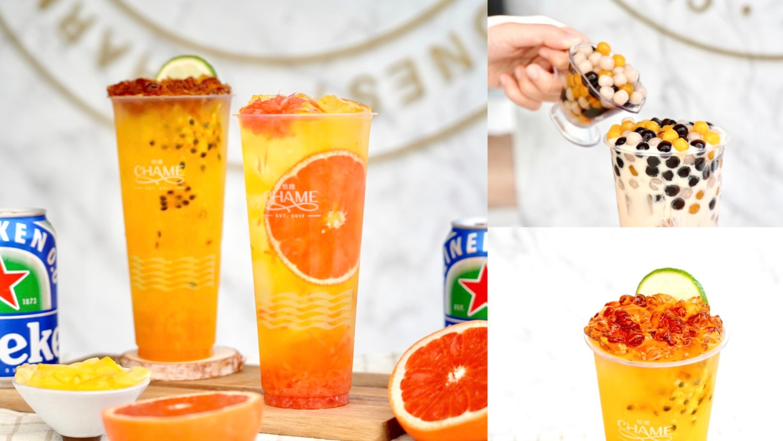 台中飲品-CHAME 恰迷鐵鹿店 新品愛尼柚加入零酒精海尼根 讓你盛夏也能沁涼一下