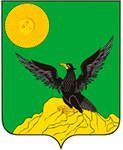 Кингисепп