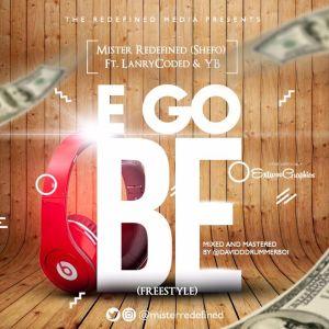 E-300x300 Audio Features Music Recent Posts