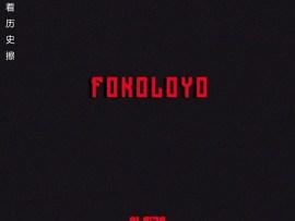 Elgize - Fokoloyo