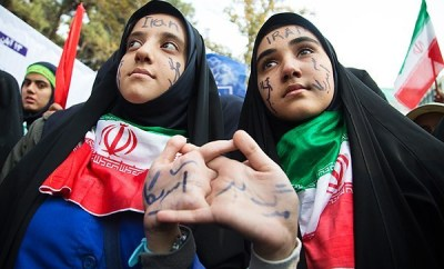 Iranians take to the street to celebrate 40th anniversary of hijacking US Embassy in Tehran