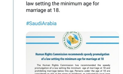 Nigerian man kicks against Saudi Arabia enacting law that prohibits underage marriage