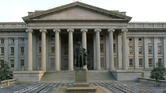 Treasure Building, Washington DC