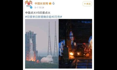 An image posted to Chinese microblogging site Weibo