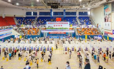 vaccinations in Guangdong