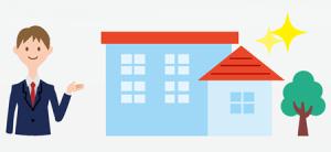 空室対策 建物改善