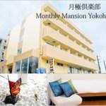 toukou_catch_tokaichiba001_160