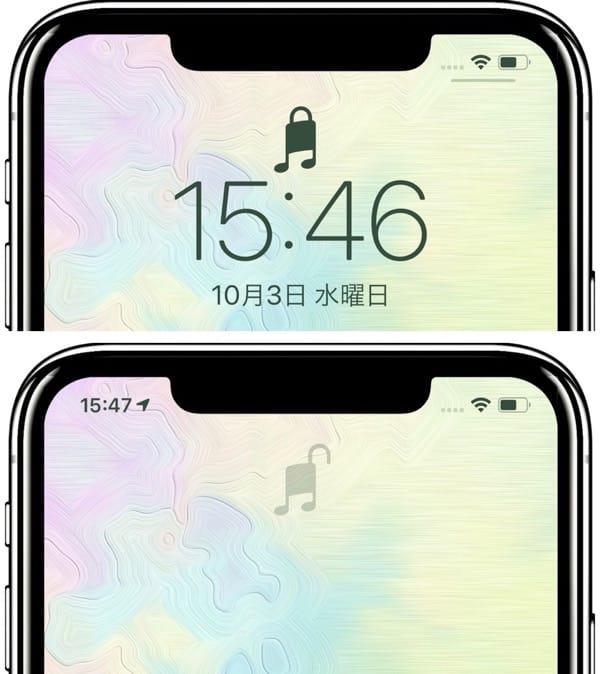 色んなロックの壁紙 Max-R/Variety Lock Max-R - Mysterious iPhone Wallpaper