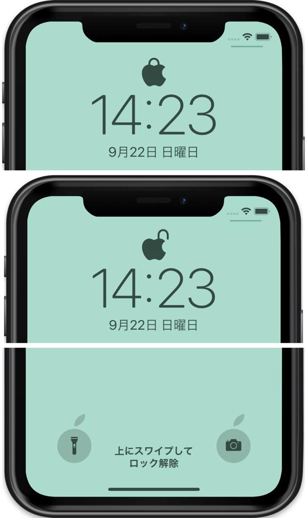 りんごのロックの壁紙 X/Like Apple Lock X - Mysterious iPhone Wallpaper