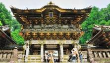 toshogu-shrine-nikko-yomeimon-gate