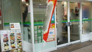 Famiポートでチケットを発券する使い方を図入り解説!