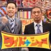 ワイドナショー(5月8日放送)で見た松本人志のコメントの特徴分析