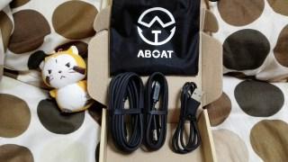【PR】ABOAT社のリバーシブルmicrousbケーブル3本セットレビュー