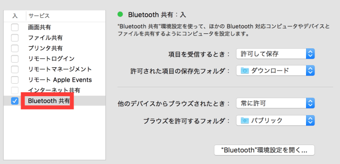 mac-bluetooth3