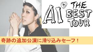 ai-best-tour