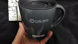 ステンレス真空断熱マグカップ(アスベル)は夜勤業務に最高のコップ