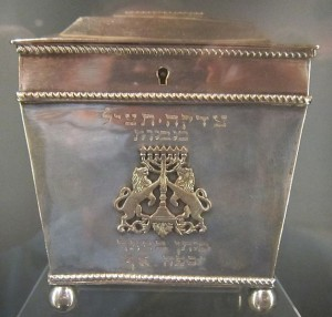 A Tzedakah box. Photo: WMPearl.