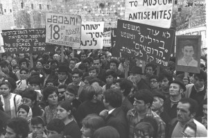 A mass solidarity rally with Soviet Jewry at the Western Wall in Jerusalem on December 20, 1970. Photo: Moshe Milner/GPO.