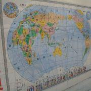 mapamundi china
