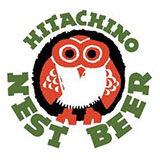 4c global logistics partner - hitachino nest beer
