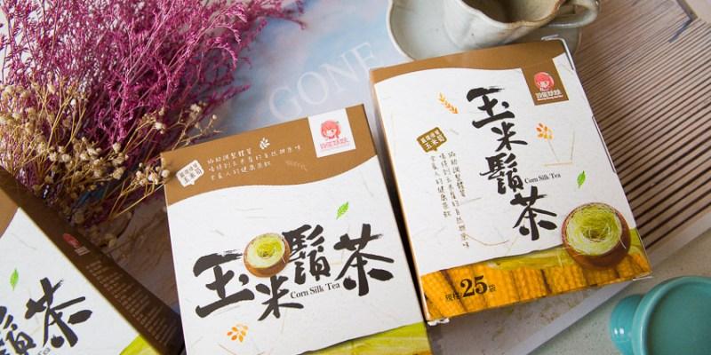 【宅配】健康好喝的玉米鬚茶,低卡低熱量!! 喝多也不怕胖~「双笙妹妹 玉米鬚茶」
