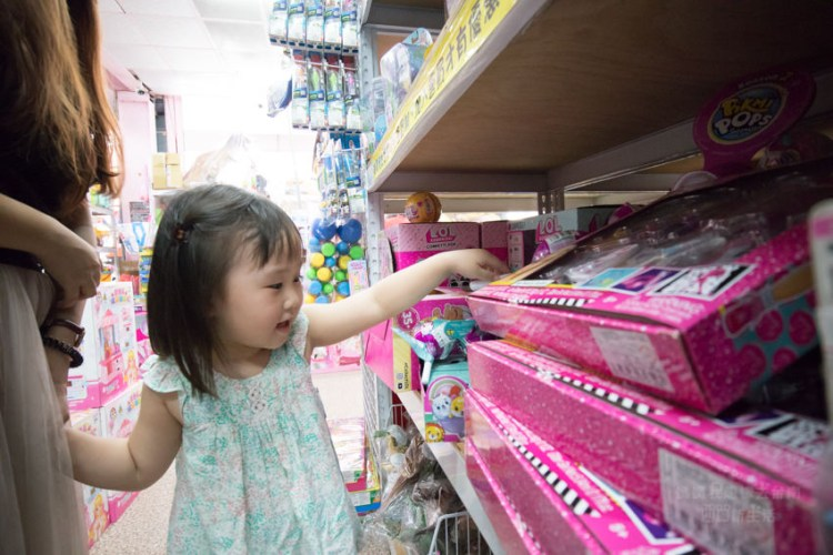 【台南玩具工廠】小朋友的玩具天堂!! 價格實惠~可享有批發價的好地方!!亞細亞toys批發家族