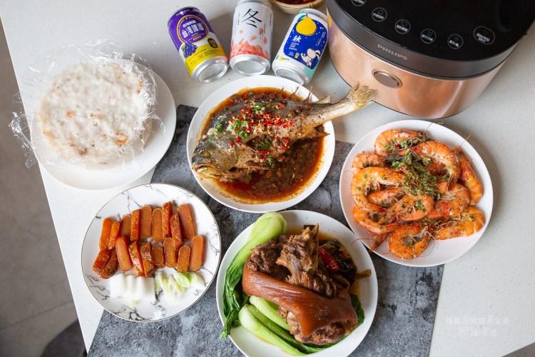 【料理推薦(年菜食譜)】在家輕鬆做年菜! 飛利浦雙重脈衝智慧萬用鍋HD2195(金小萬)+廚神料理機HR7762~年菜食譜分享!