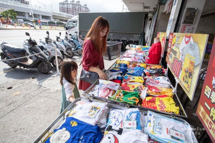 【屏東活動】PUZZLE拍手童裝破盤特賣來囉!! 組合價100元起!! 可以順便逛台灣燈會、還有附近美食街吃美食唷~