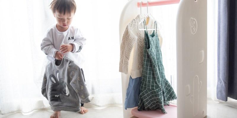 【團購】好可愛~粉嫩嫩的兒童衣架!!! 韓國 IFAM 專為小孩設計的家具!!