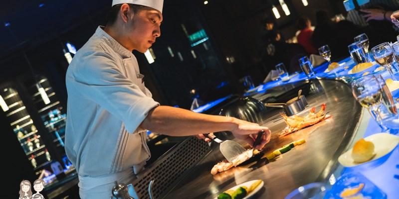 【美食】夏慕尼 新香榭鐵板燒限定活動! 說通關密語就送野生七彩明蝦二隻及地中海橙香小卷!
