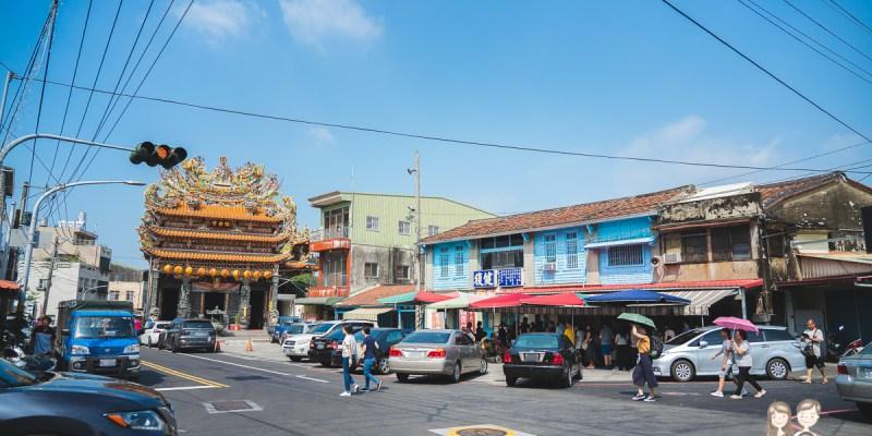 【台南六甲區美食】六甲媽祖廟口的百年剉冰,古早味麵茶冰、圓仔湯