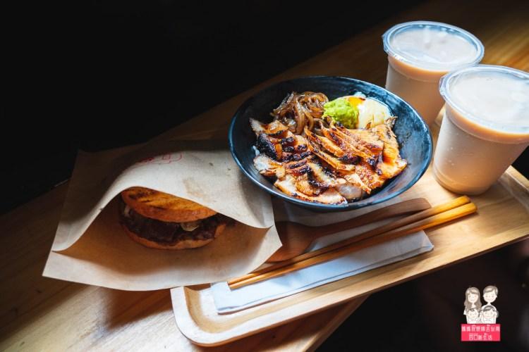 【安南區早餐】每次經過都會多看一眼的早午餐店~榮炭火!
