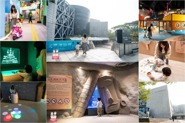 【親子旅遊】小朋友玩翻天的國立科學工藝博物館(高雄科工館)!! 大朋友小朋友都超愛~
