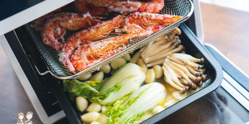 【開箱】Sansui山水氣炸烤箱~12L大容量!!5合1廚房神器~超多元的料理方式,健康免油!!