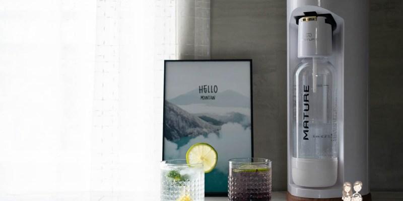【團購】一年一團,家中必備的氣泡水機來囉!! 兼顧健康又省荷包自製氣泡水,這款還適用飲料喔!!