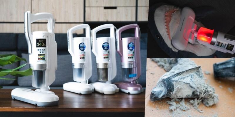 【團購】日本 iris除蟎機,大拍5.0(第5代)來了!! 史上最強機種,功能大幅提升!! 最便宜最優惠的團購價~超美質感直立式吸塵器也有一起團購唷!