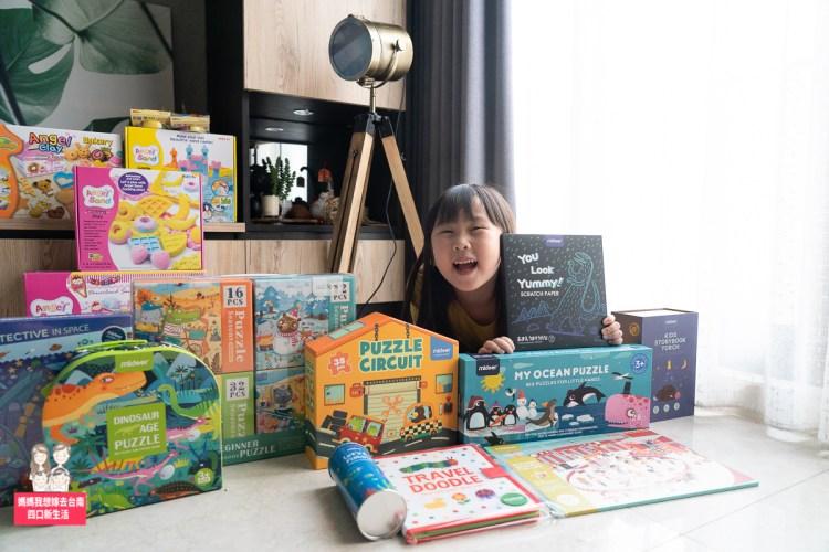 【新年禮物開團】培養小朋友的耐心、專注力、靜下心來好好玩的MiDeer拼圖、桌遊系列!