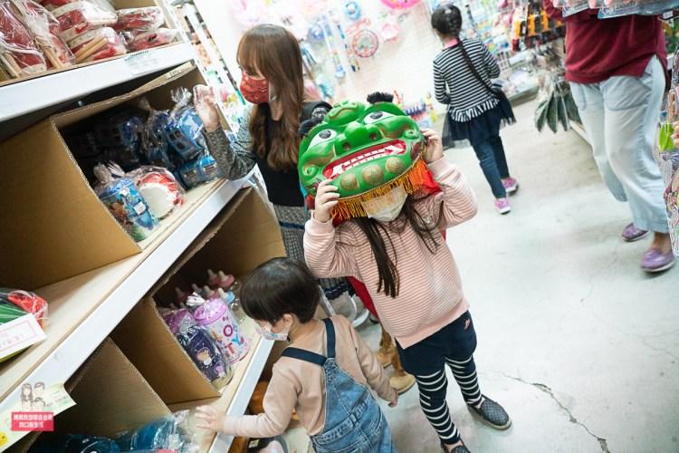 【台南玩具工廠生活百貨】來買新年禮物囉!益兒購(12go)玩具百貨過年期間通通52折!免門檻,一件就享有批發價喔~