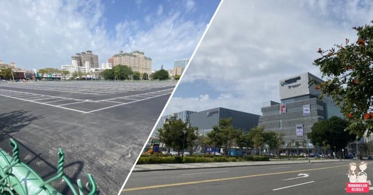 台南新夜市預告!大旺夜市-南紡購物中心斜對面,燒肉工廠正對面的千坪夜市即將開幕!