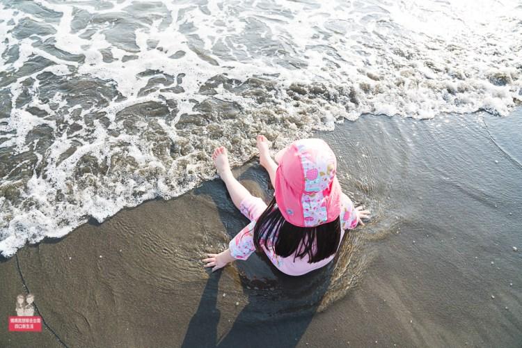 【泳衣】今年夏天我要去海邊!兒童泳衣推薦,英國潑寶Splash About兒童防曬泳衣長袖不怕曬,還有UPF50+防曬遮頸帽!