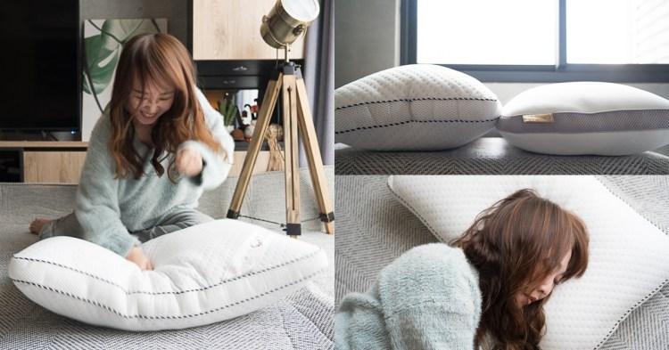 【枕頭第二團】MIT台灣製造人氣枕頭,朵法亞獨家團購!第一代、第二代同步開團!
