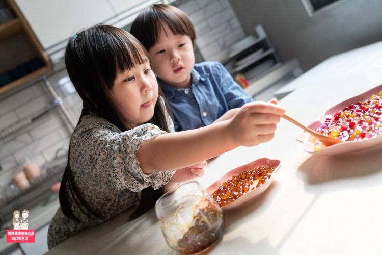 【宅配美食】近期吃到好愛的即時珍珠推薦!在家就可以吃到好吃的珍珠,自然小島纖Q即時珍珠,無化學珍珠粉圓!