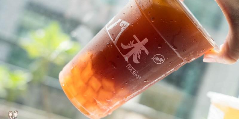 【台南飲料推薦】每次有朋友來,一定會買來招待Bamu八木茶飲!喝過就難忘的粉角系列,粉角+茶類碰出新滋味!