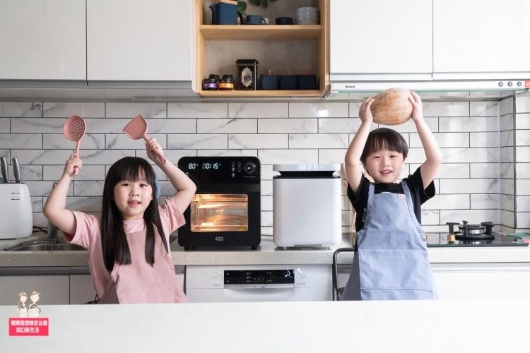 【團購】最美最有質感的氣炸烤箱!韓國422氣炸烤箱開團囉~13L大容量!還有2021最新7L極簡款!超強多功能廚房神器!
