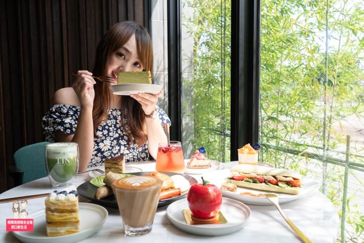 【台南咖啡廳】到豪宅內享受一杯咖啡及美味的甜點吧!LIN COFFEE 麟咖啡