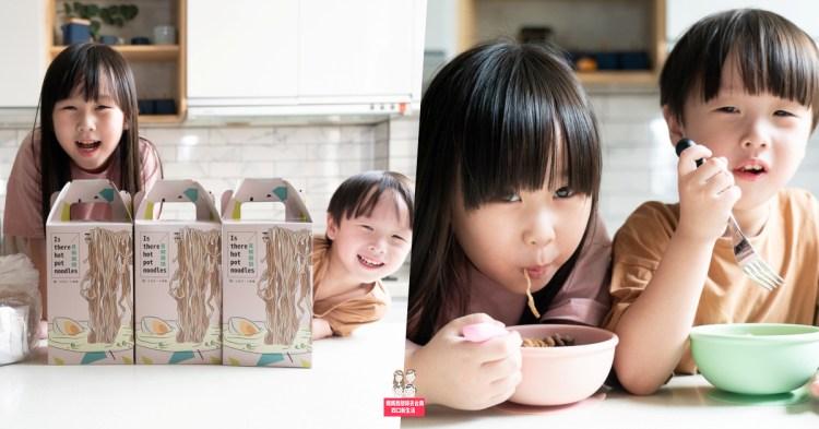 【宅配美食推薦】大人小孩都愛吃的鍋燒意麵!覓碗鍋燒