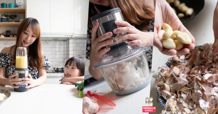 【調理機/果汁機推薦】超強!相見恨晚的食物調理機,竟然可以剝蒜頭耶!大同多功能食物調理機-經典黑盾 TJC-F200A7