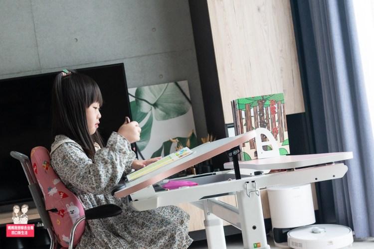 【兒童桌椅/團購】Artso亞梭傢俬,一張可以從小坐到大的兒童成長桌椅!(可使用數位五倍券)