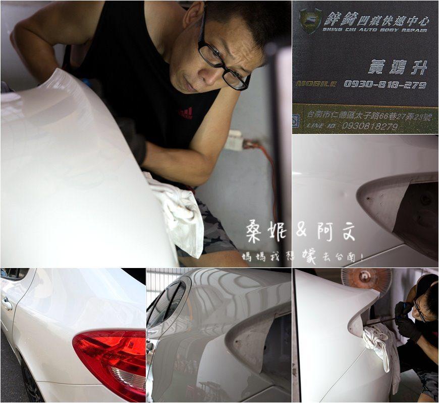 【台南汽機車】鋅錡凹痕快速中心 凹痕修復 汽車修復 車奴小確幸!!!!
